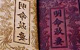 Tablettes de bois de la dynastie Nguyen