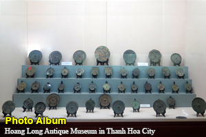 Hoang Long Antique Museum