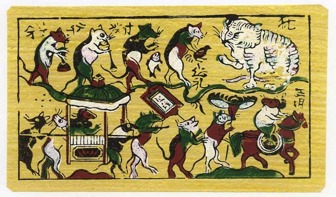Dong Ho folk paintings