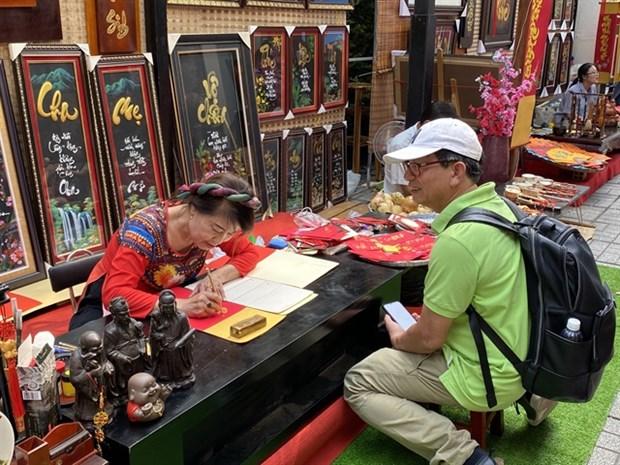 Ho Chi Minh City to host Tet calligraphy markets