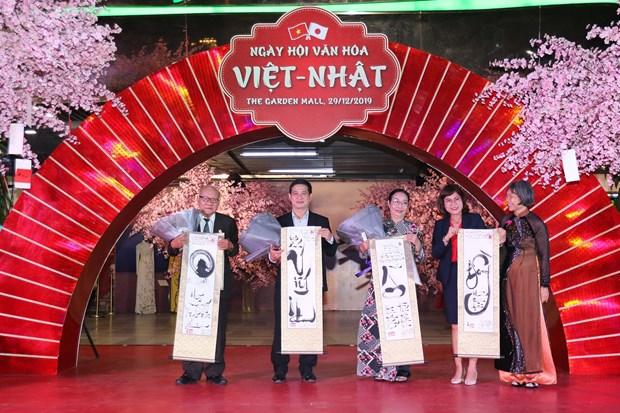 Viet Nam-Japan cultural exchange festival opens in Ho Chi Minh City